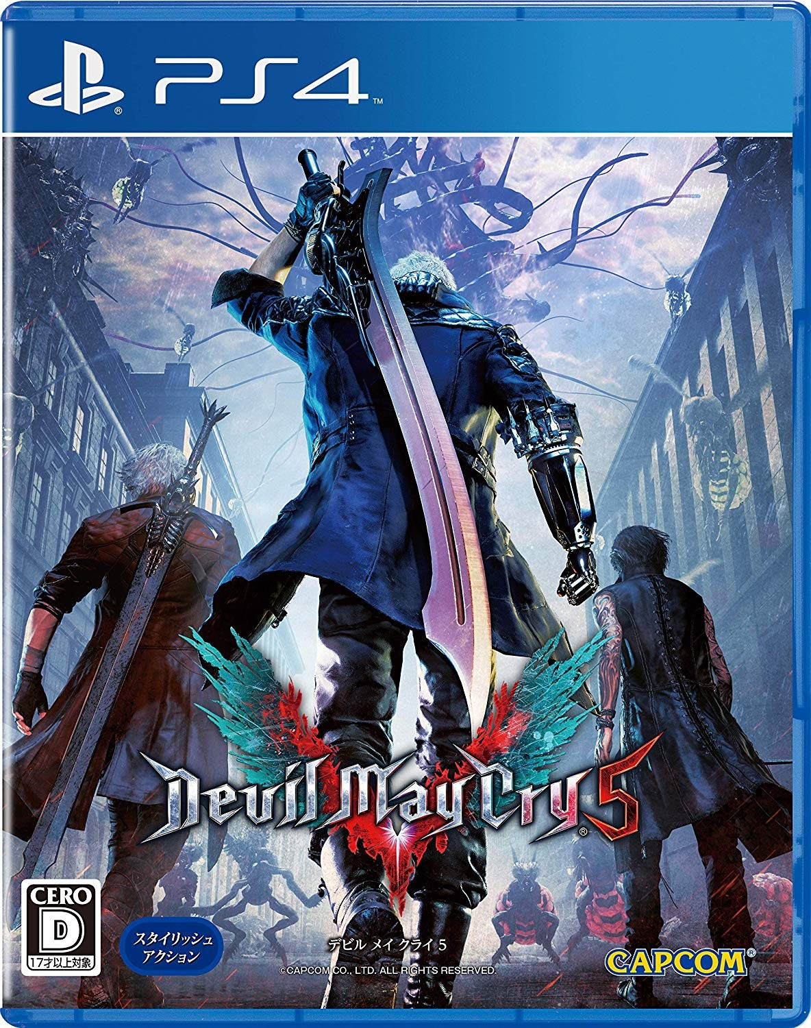 Devil May Cry 5 鬼泣5