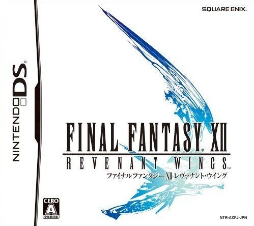 FINAL FANTASY XII REVENANT WINGS 最终幻想XII 亡灵之翼