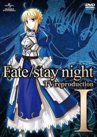 Fate/stay night TV reproduction Fate/stay night TV总集篇