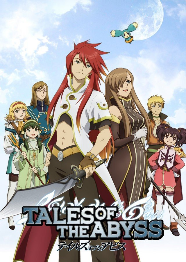 TALES OF THE ABYSS 深渊传说