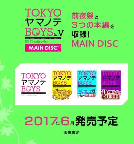 TOKYOヤマノテBOYS for V MAIN DISC