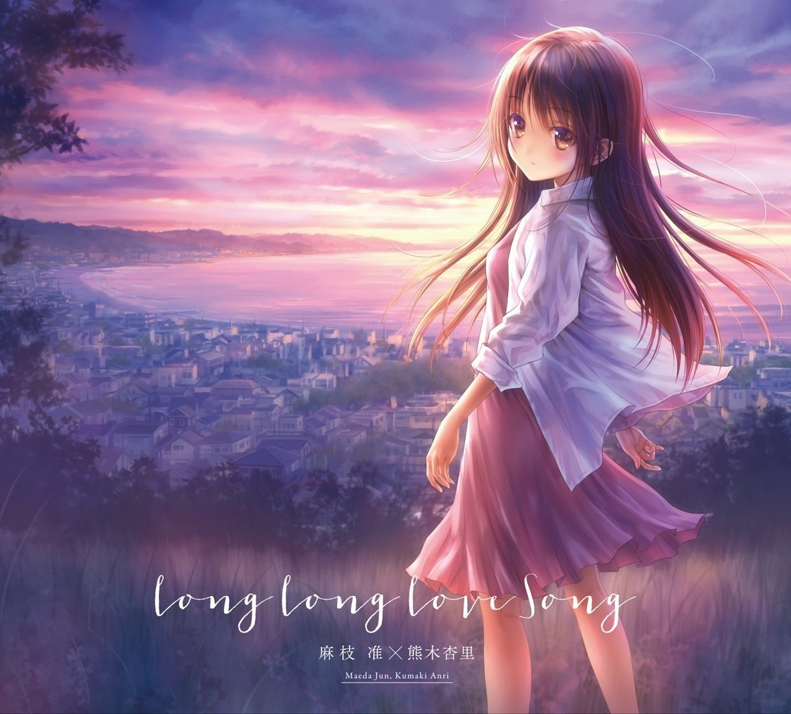 Long Long Love Song [初回限定盤]
