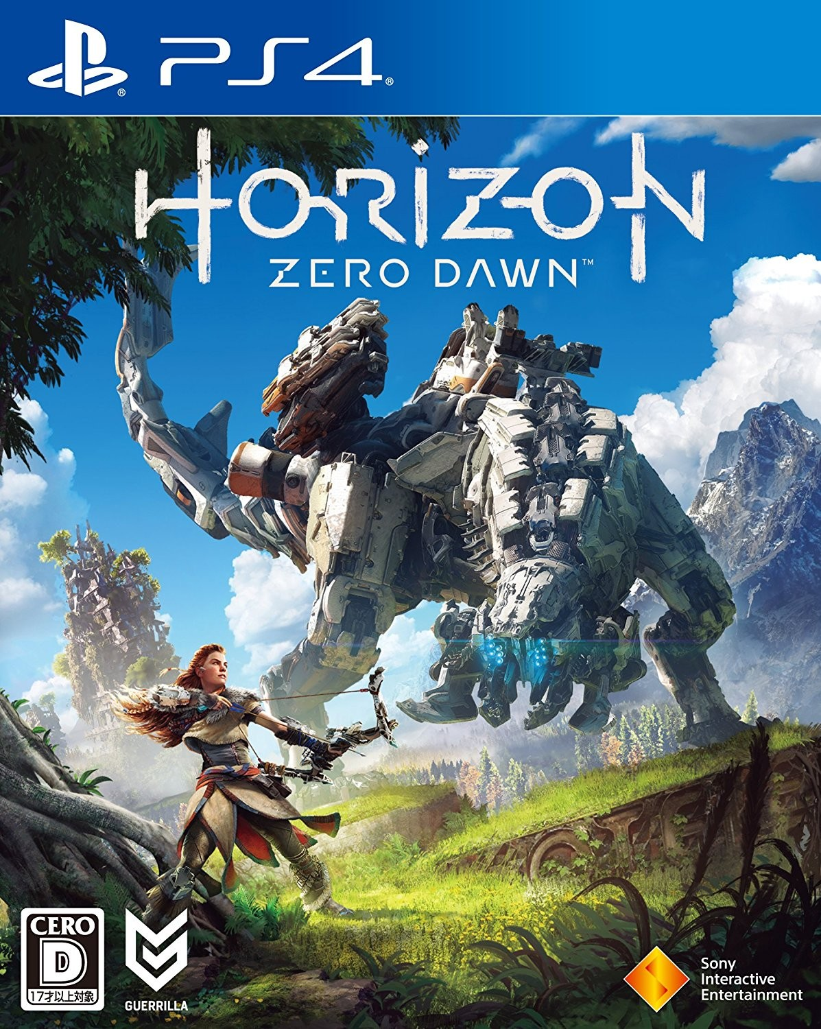 Horizon Zero Dawn 地平线:零之曙光