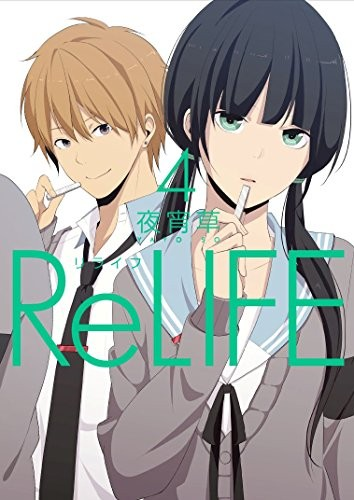 ReLIFE (4)