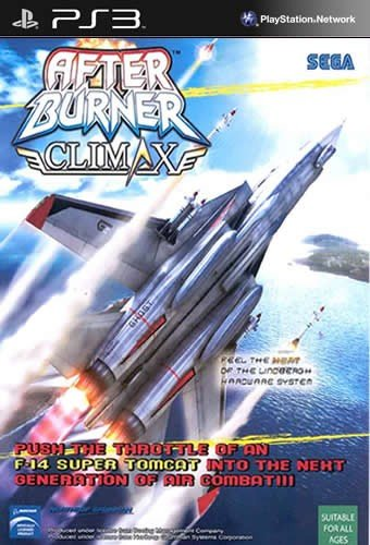 After Burner Climax 冲破火网 巅峰