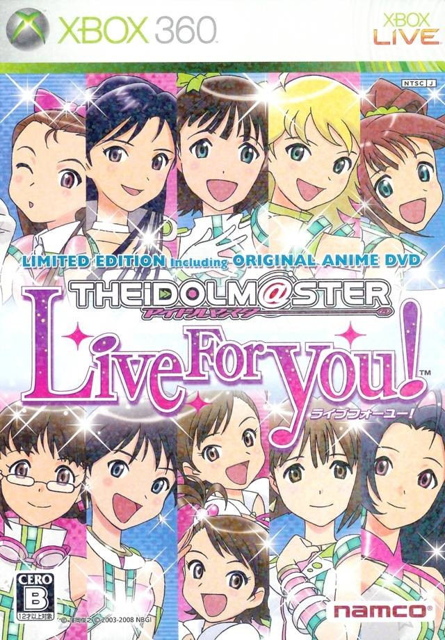 THE IDOLM@STER Live For You! 偶像大师 Live For You!