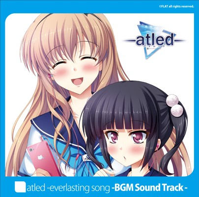 atled -everlasting song- BGMサウンドトラック