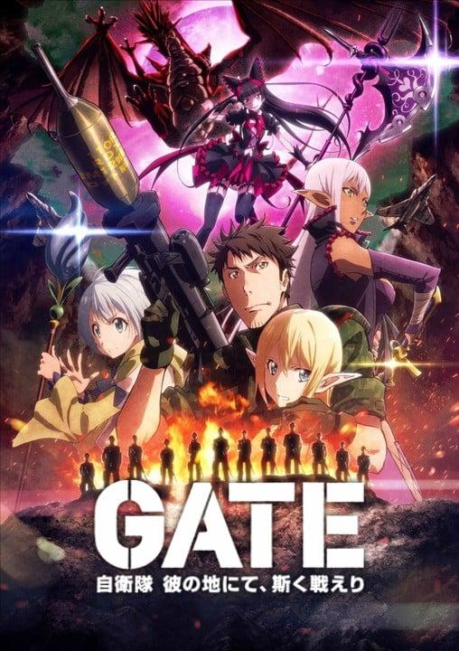 GATE 自衛隊 彼の地にて、斯く戦えり 炎龍編 GATE 奇幻自卫队 炎龙篇