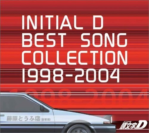 INITIAL D BEST SONG COLLECTION 1998-2004 头文字D 原声精选集