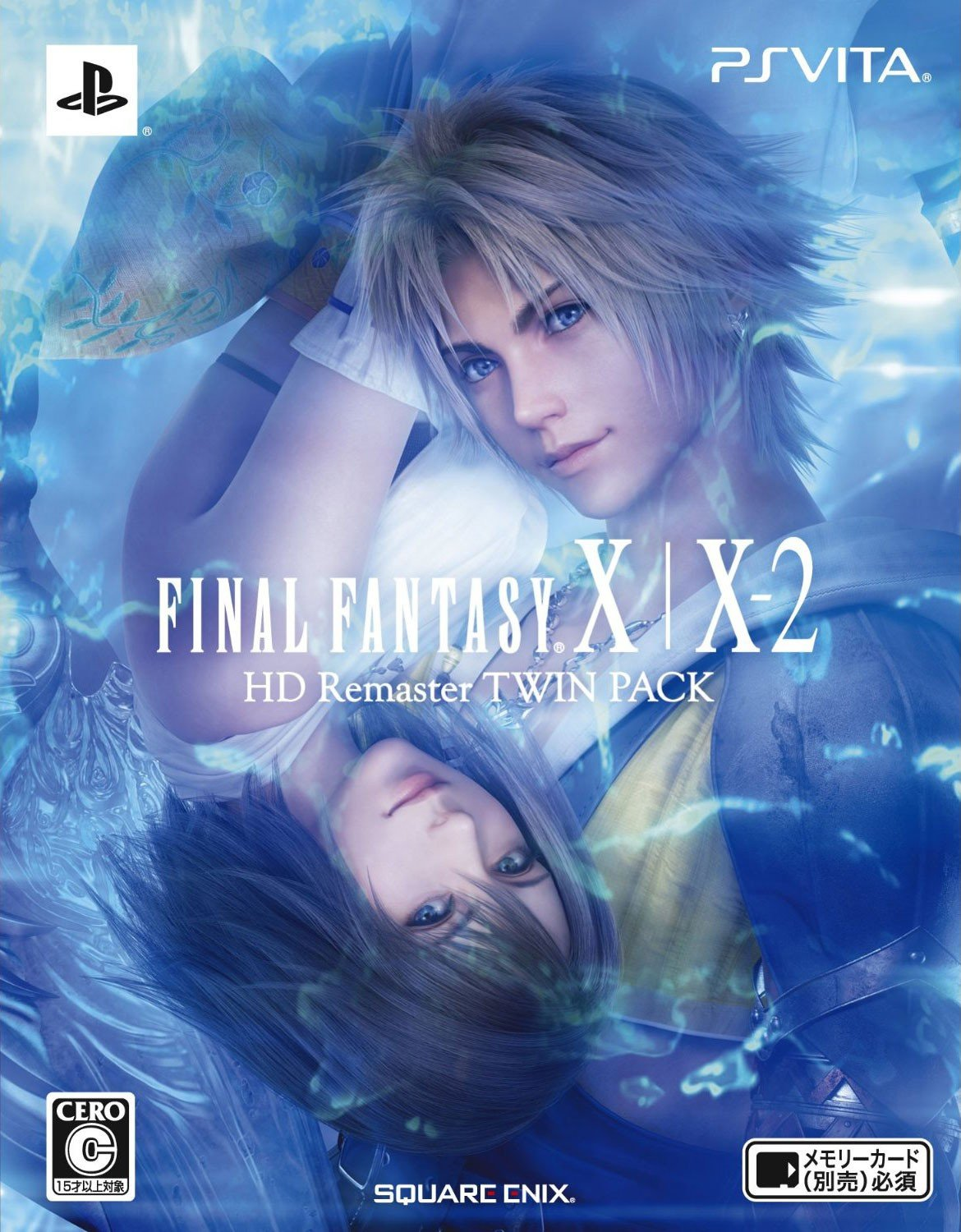 FINAL FANTASY X | X-2 HD Remaster 最终幻想10 | 10-2 高清重制版