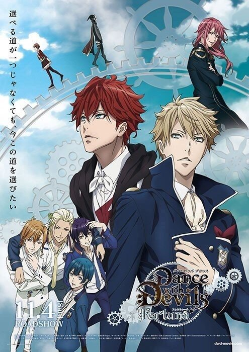 Dance with Devils-Fortuna- 与魔共舞-Fortuna-