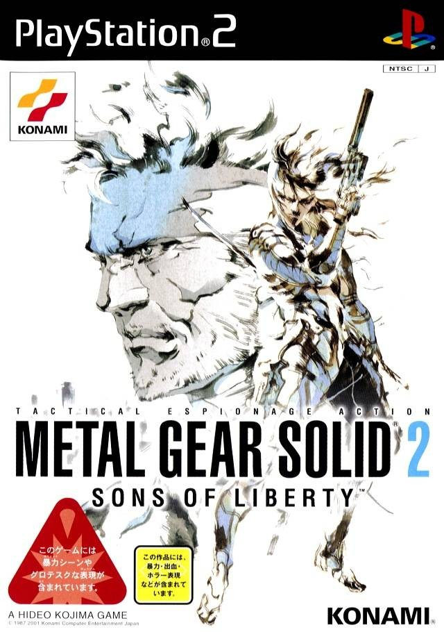 Metal Gear Solid 2 Sons of Liberty 潜龙谍影2 自由之子