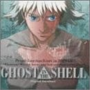 攻殻機動隊 Ghost In The Shell: Original Soundtrack (1995 Anime Film)