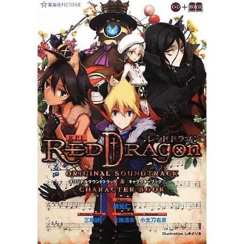 Red Dragon Original Soundtrack 红龙 OST
