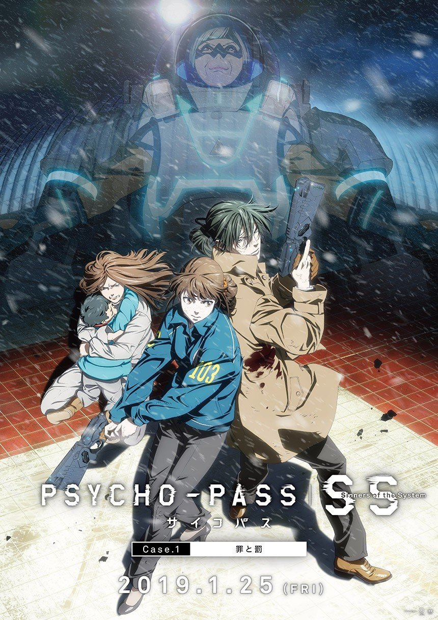 PSYCHO-PASS サイコパス Sinners of the System Case.1 罪と罰 心理测量者 Sinners of the System Case.1 罪与罚