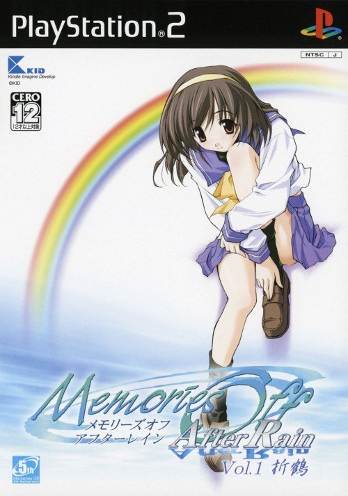 Memories Off After Rain 秋之回忆:雨后