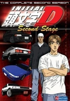 頭文字D Second Stage 头文字D Second Stage
