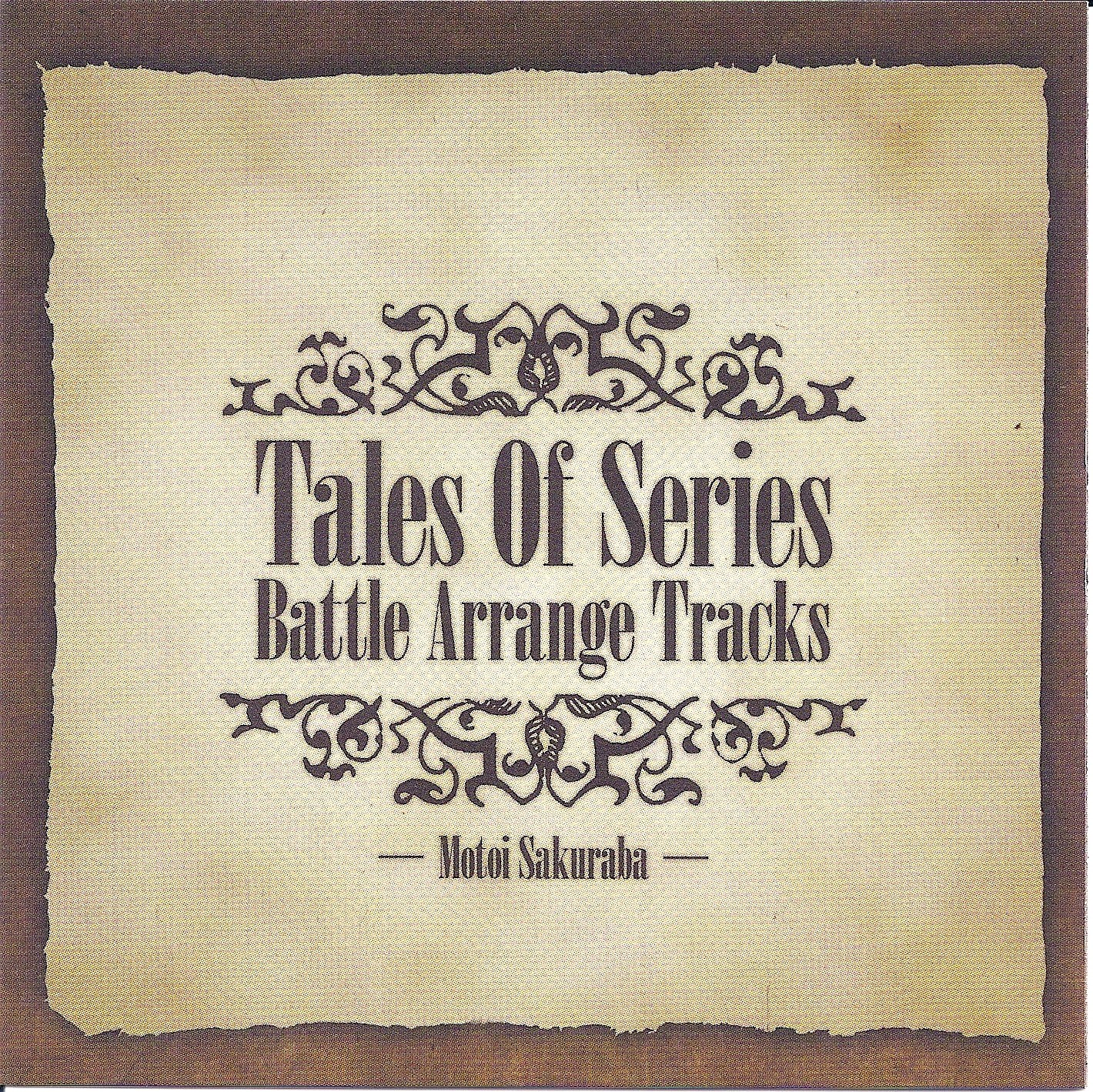 Tales Of Series Battle Arrange Tracks
