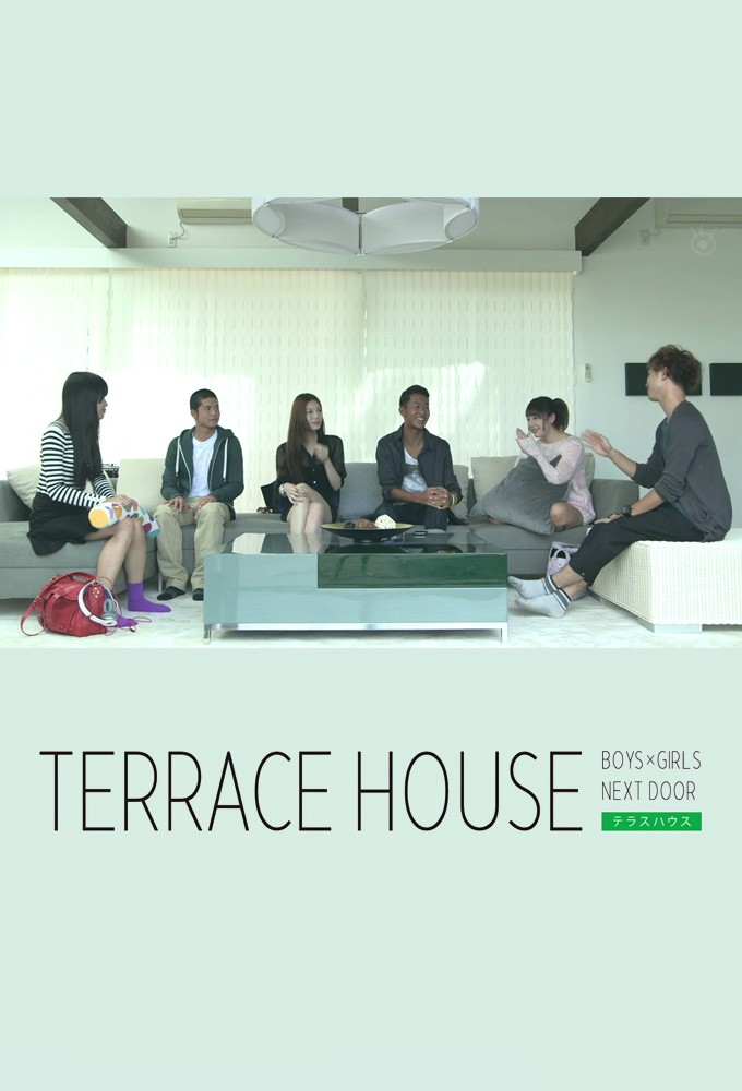 TERRACE HOUSE BOYS×GIRLS NEXT DOOR 双层公寓:邻家男女