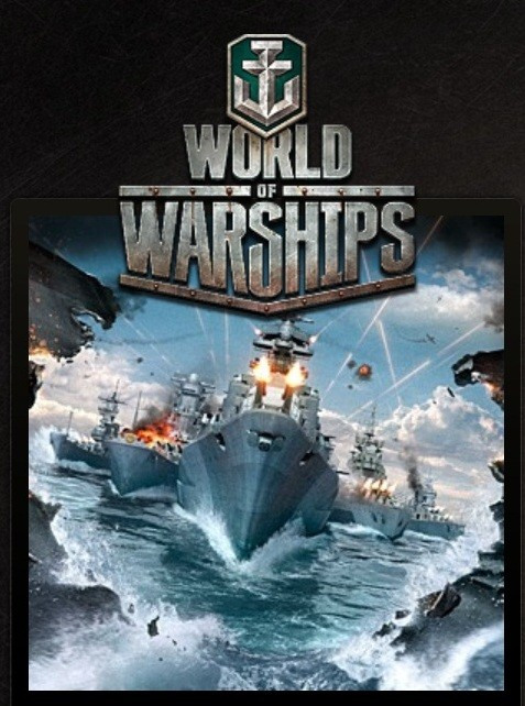 World of Warships 战舰世界