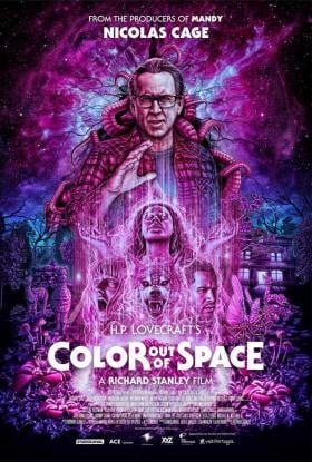 Color Out of Space 星之彩