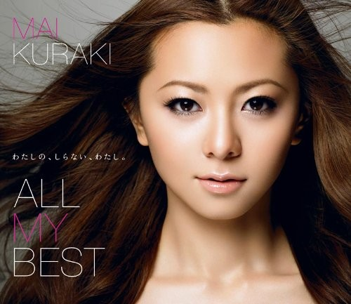 ALL MY BEST(通常盤)(2CD)