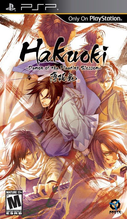 Hakuoki: Demon of the Fleeting Blossom 薄樱鬼 美版