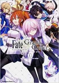 Fate/Grand Order コミックアラカルト