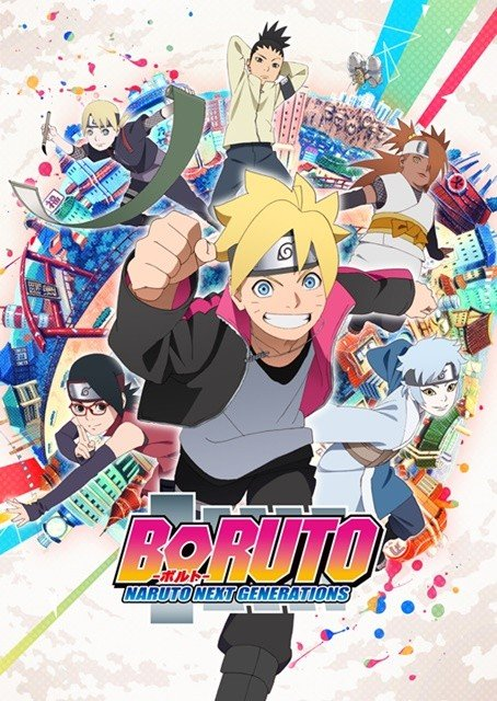 BORUTO-ボルト- NARUTO NEXT GENERATIONS 火影忍者 博人传之火影次世代