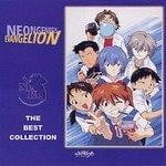 Neon Genesis Evangelion the Best Collection