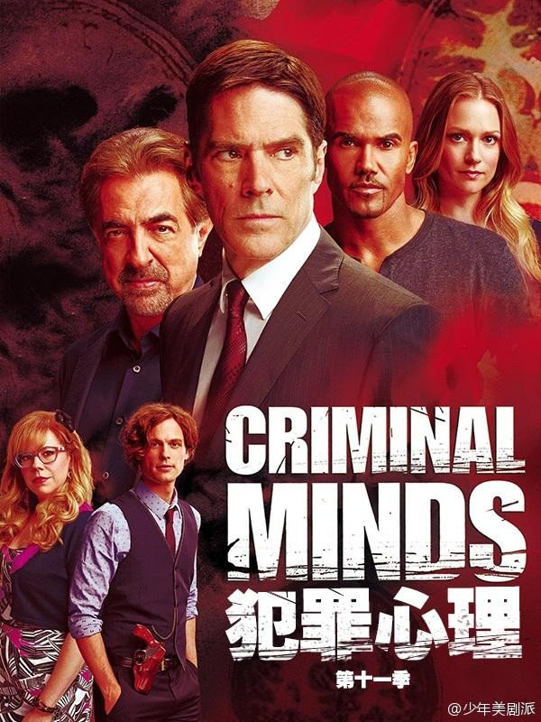 Criminal Minds (Season 11) 犯罪心理  第11季