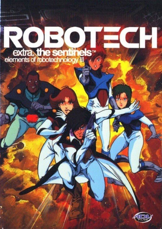 Robotech II: The Sentinels 太空堡垒II:哨兵
