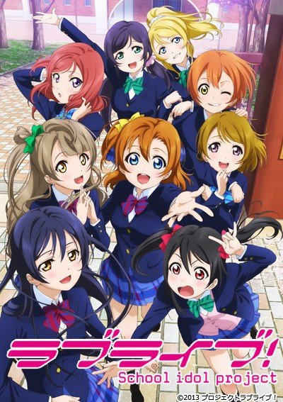 ラブライブ! School idol project Love Live!