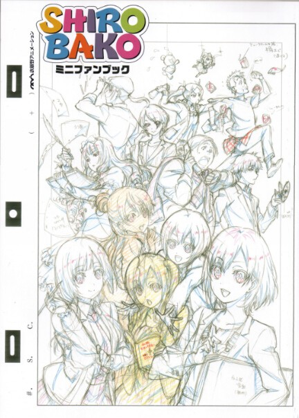 SHIROBAKO ミニファンブック SHIROBAKO Mini Fanbook