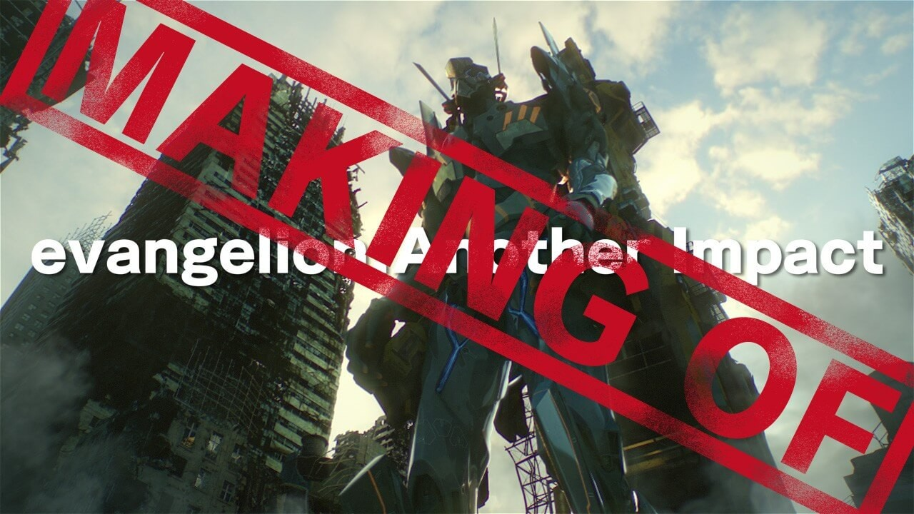evangelion:Another Impact - MAKING OF