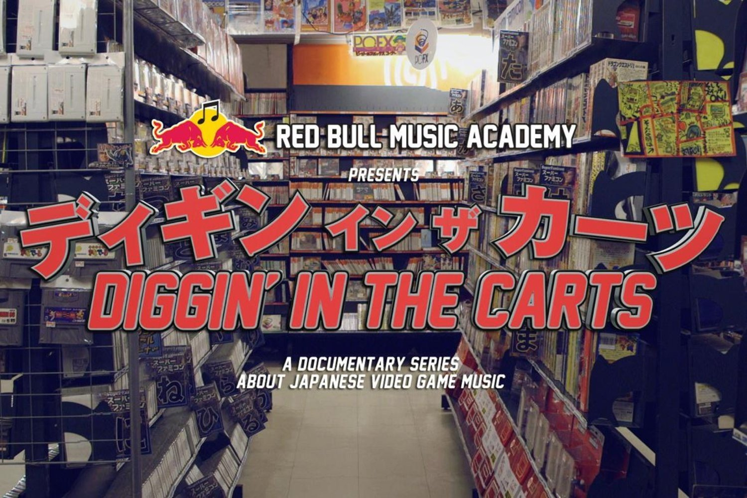 Diggin' in the carts 重返卡带时光