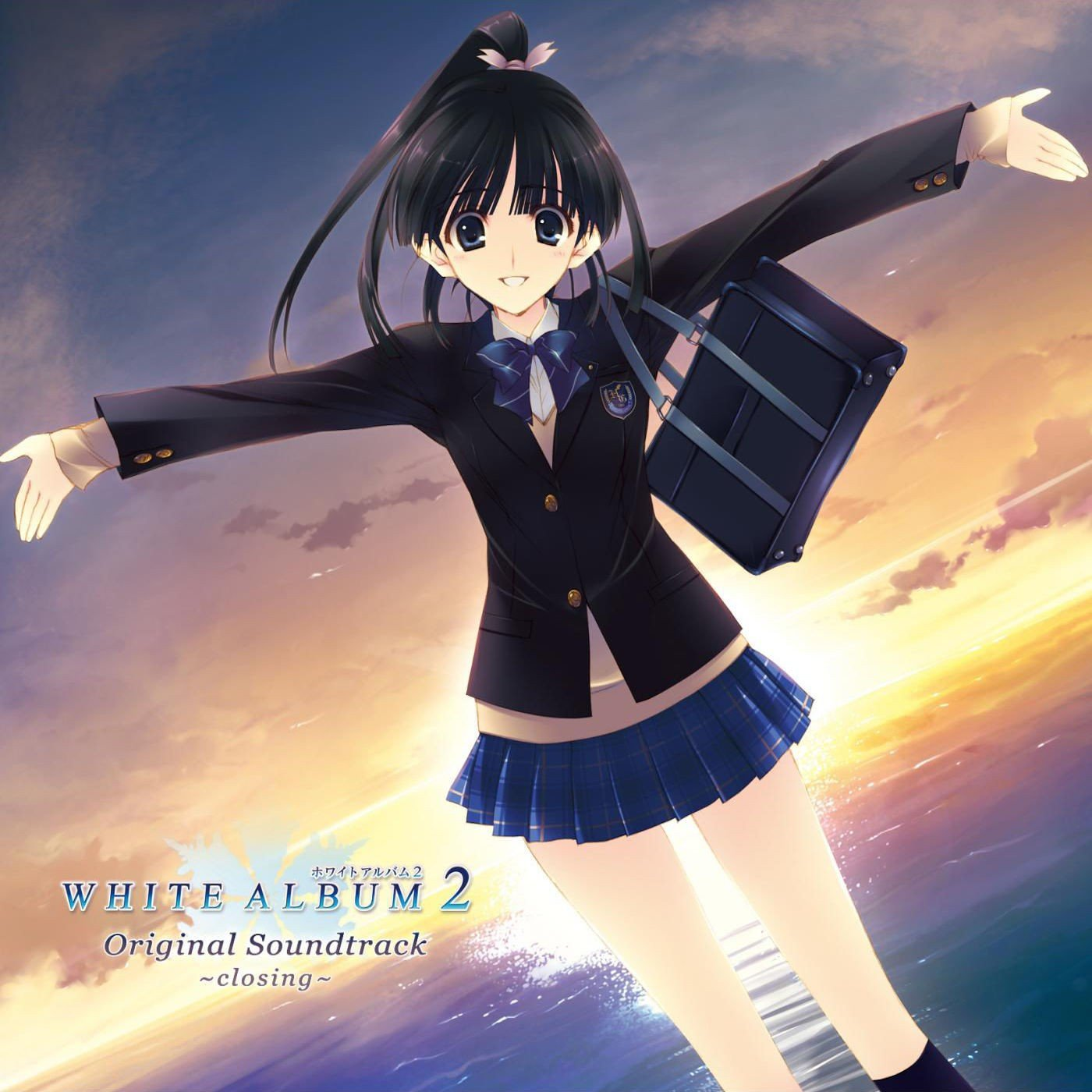 WHITE ALBUM 2 ORIGINAL SOUNDTRACK ~closing~