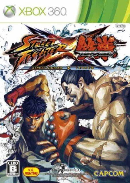 Street Fighter X Tekken 街头霸王X铁拳