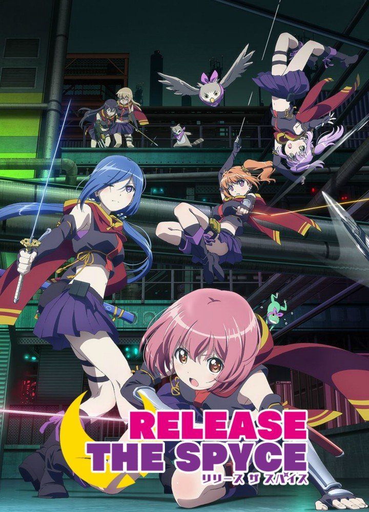 RELEASE THE SPYCE 月影特工
