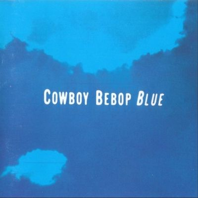 COWBOY BEBOP SOUNDTRACK 3 - BLUE 星际牛仔原声集3 - BLUE