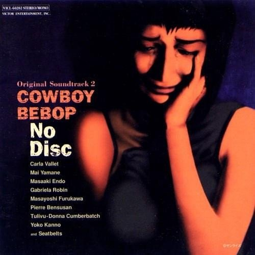 COWBOY BEBOP SOUNDTRACK 2 - No Disc 星际牛仔原声集2 - No Disc