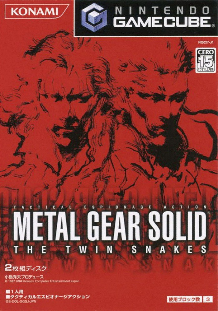 Metal Gear Solid: The Twin Snakes 合金装备:孪蛇