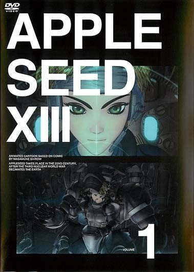 APPLESEED XIII 苹果核战记XIII