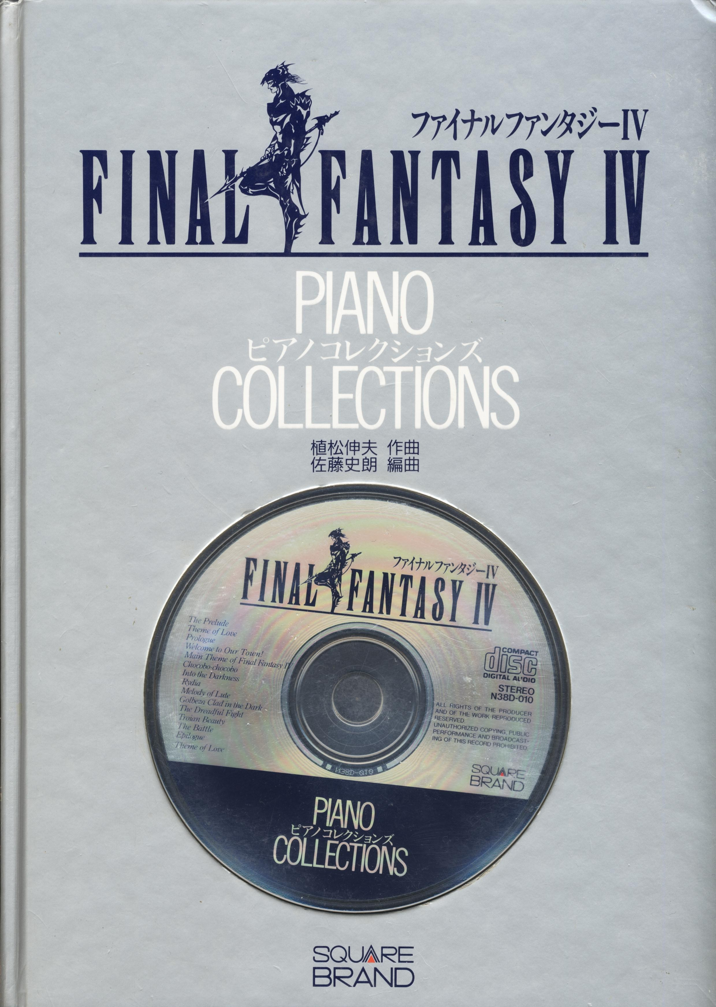 Piano Collections FINAL FANTASY IV