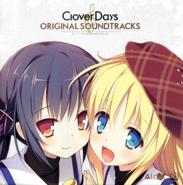 Clover Day's ORIGINAL SOUNDTRACKS