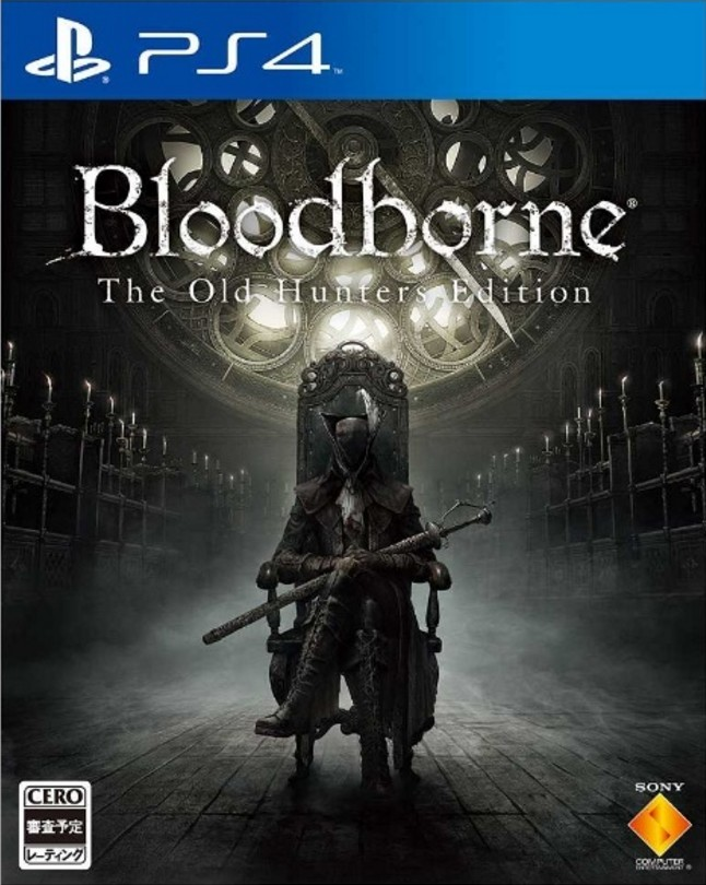 Bloodborne: The Old Hunters Edition 血源诅咒:老猎人版
