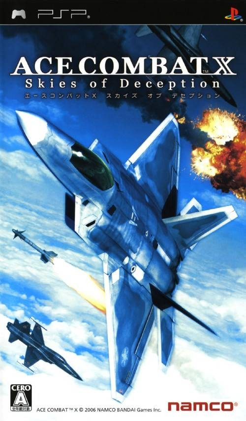 ACE COMBAT X Skies of Deception 皇牌空战X 诡影苍穹