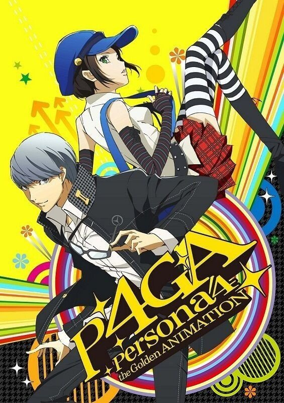 Persona4 the Golden ANIMATION 女神异闻录4 黄金版