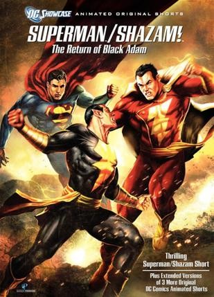 DC Showcase: Superman/Shazam! - The Return of Black Adam DC展台:超人与沙赞之黑亚当归来