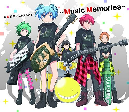 暗殺教室 SONG BEST ~Memories~ *